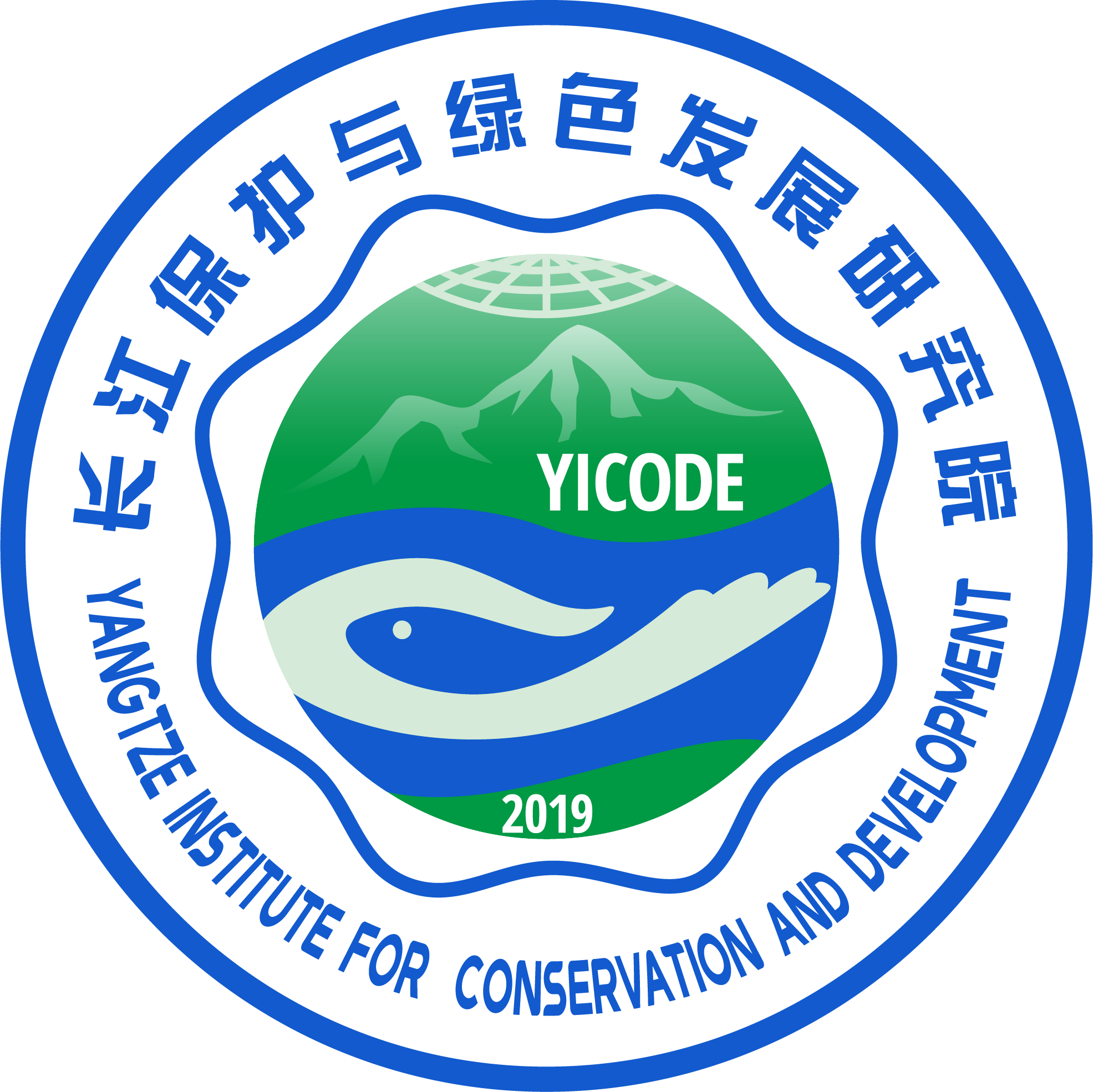 Standard YICODE logo in full colour without text