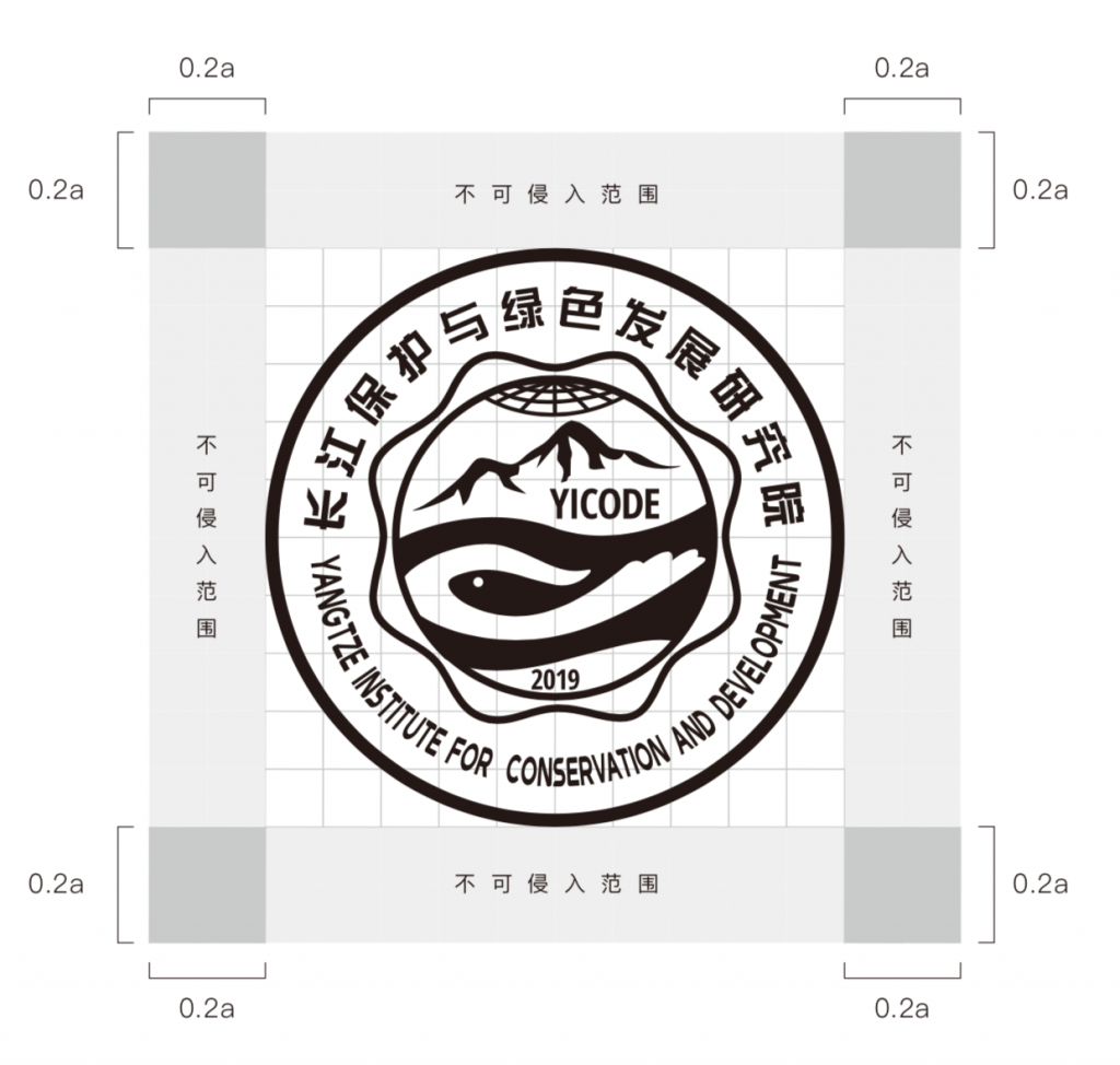YICODE logo standard layout margin