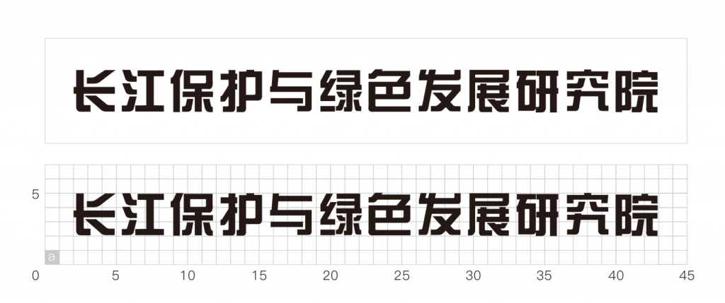 YICODE standard Chinese text in horizontal patten