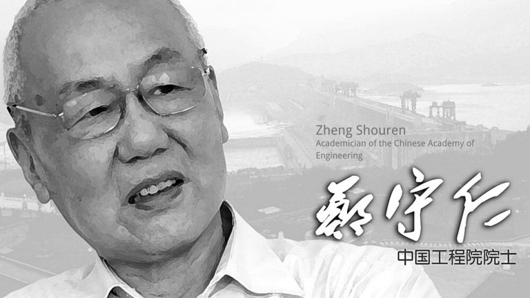 We are deeply saddened by the loss of Prof. Shouren Zheng