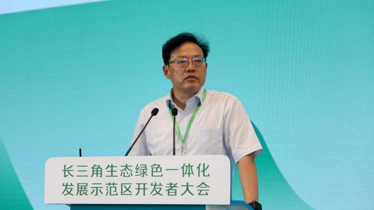 张建云院士在长三角生态绿色一体化发展示范区开发者大会发言