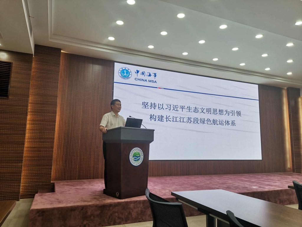 江苏省海事局王秀峰副局长在会议上发言