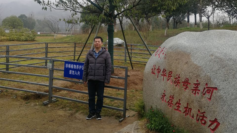 Dr. Huang