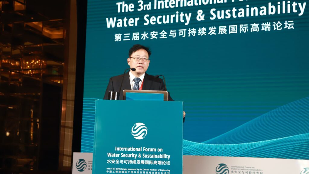 Prof Jianyun Zhang delivering the opening speech at the Third International Forum on Water Security and Sustainability, Nanjing, 22 April 2021