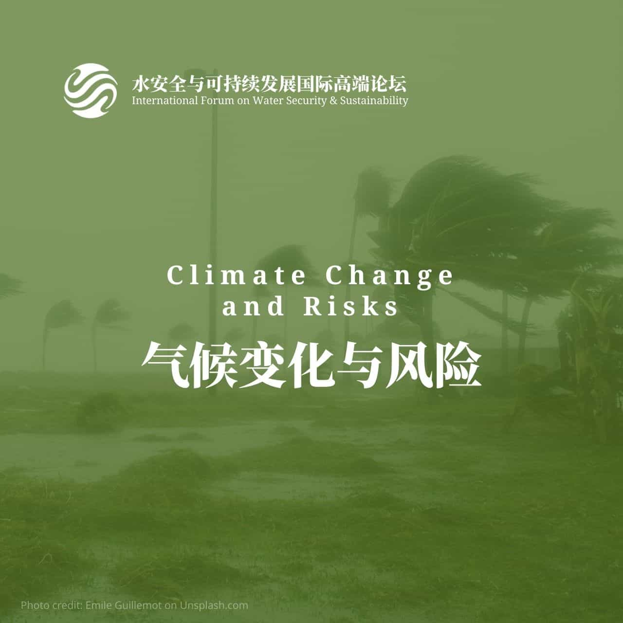 Climate change and risks