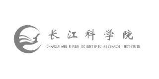 长江科学院