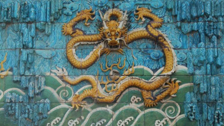 One of the dragons on the Nine Dragon Screen Wall of the Forbidden City in Beijing